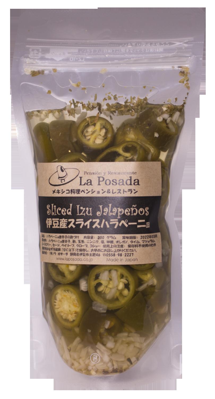伊豆産スライス赤ハラペーニョ (袋)